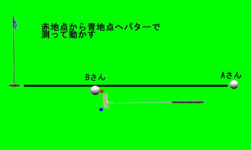 サンプルイメージ